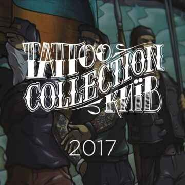Tattoo Collection Kyiv